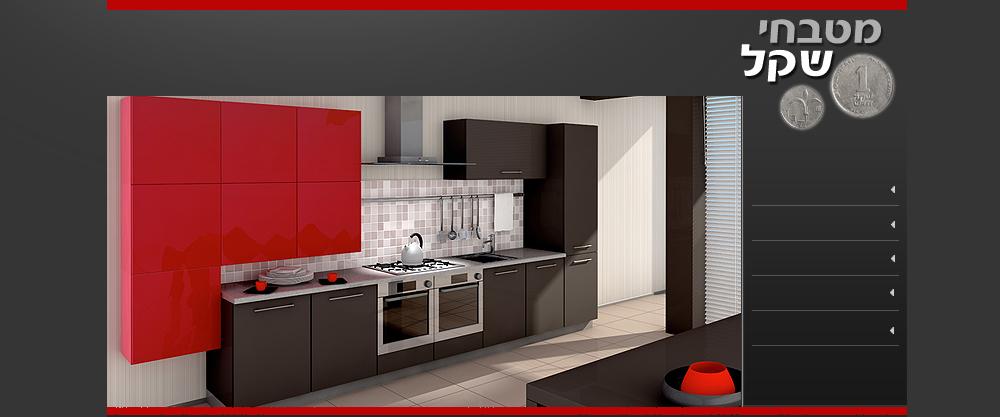 מגניב ביותר ארונות מטבח במרכז | מטבחים זולים במרכז | מטבחים למשרדים AP-41